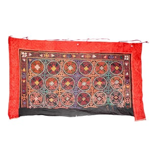 Tuskiiz Yurt Vintage Wall Hanging For Sale
