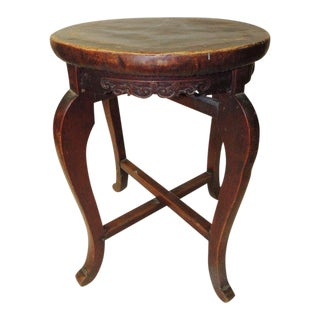 Round Asian Side Table With Carved Apron and Turned Wood Legs For Sale