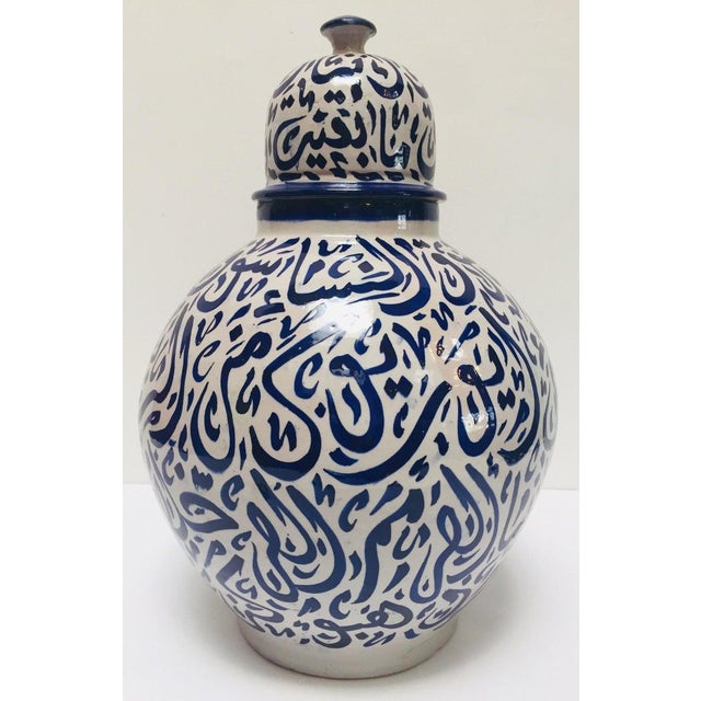 Moroccan Ceramic Lidded Urn With Arabic Calligraphy Lettrism Blue Writing, Fez For Sale - Image 12 of 13
