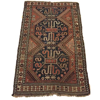 Antique Persian Rug Cloudband Tribal Rug Hand Knotted Iconic Symbol Rug