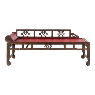 Vintage Mid-Century Chinese Hardwood Daybed For Sale