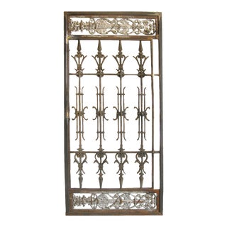 Antique French Architectural Grille For Sale
