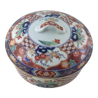 Japanese Hand-Painted Porcelain Lidded Serving Dish, Trinket or Jewelry Box For Sale