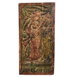 1990s Hand Carved Radha Krishna Door Panel / Wall Sculpture For Sale