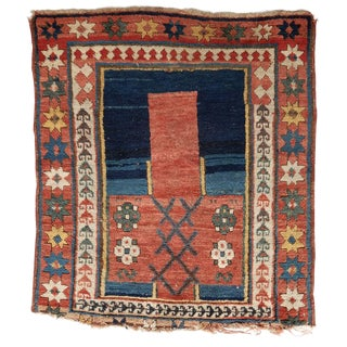 Kazak Prayer Rug - 2′9″ × 3′1″ For Sale