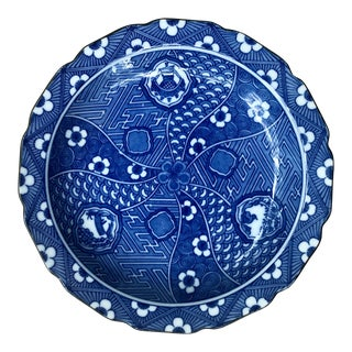 Japanese Blue & White Geometric Catchall Dish For Sale