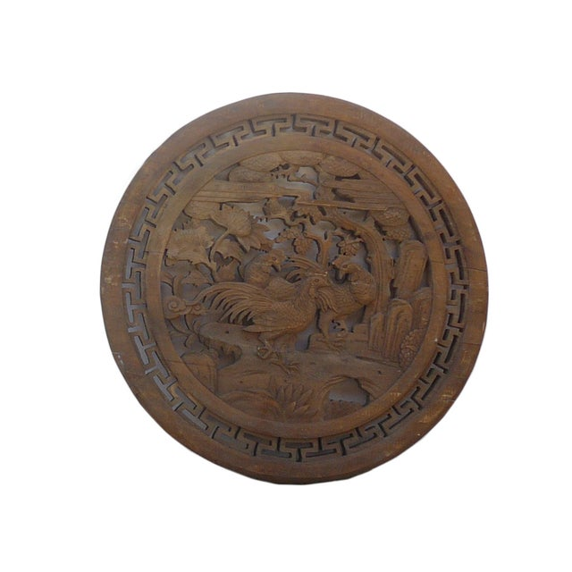 Chinese Vintage Round 3 Roosters Wall Plaque - Image 1 of 4