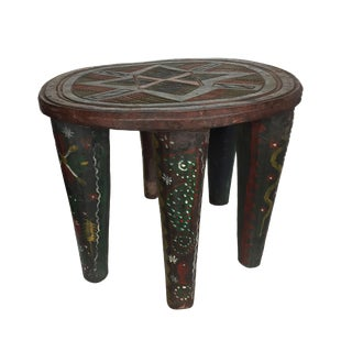 """African Lg Colorful Nupe Stool Nigeria 16.75"""" H by 20.5"""" W For Sale"""