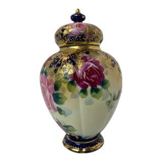Vintage 1950s Porcelain Ginger Jar Vase For Sale