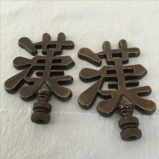 Asian Symbol Lamp Finials - A Pair - Image 7 of 7
