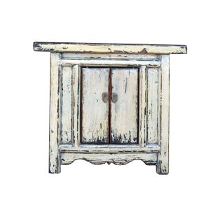 Chinese Small Distressed Cream Lacquered End Table