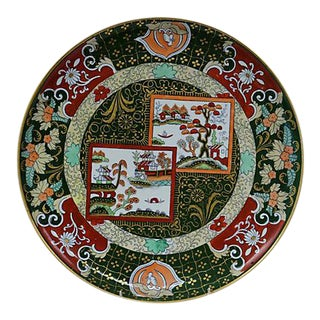 Antique English Ironstone Charger For Sale