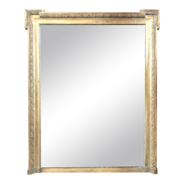 19th Century Louis XIV Giltwood Mirror For Sale