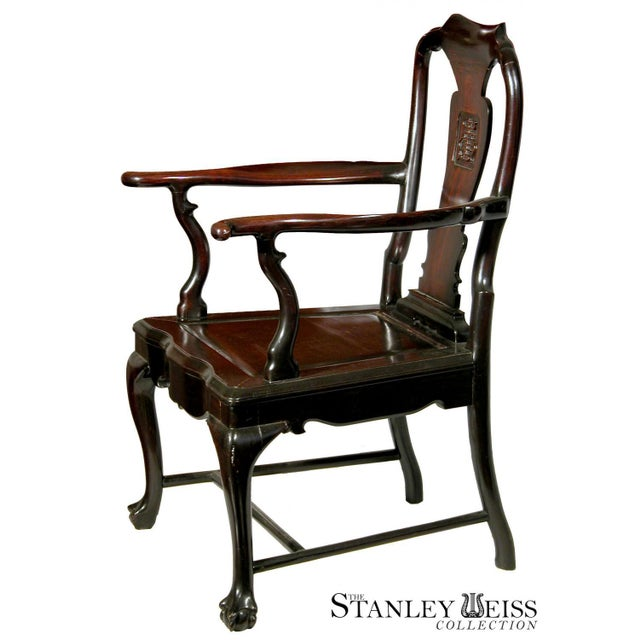 China Trade Queen Anne Style Teakwood Armchair - Image 2 of 7