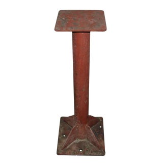 Industrial Red Metal Pedestal Base For Sale