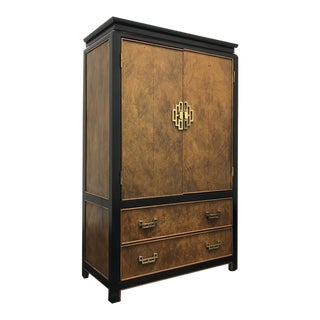 Chin Hua Modern Burl & Brass Armoire For Sale