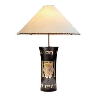 Aztec Motif Table Lamp, Cusco Peru 1960s For Sale