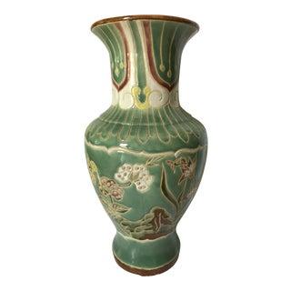 Art Nouveau Hand Thrown and Sliptrail Glazed Vase