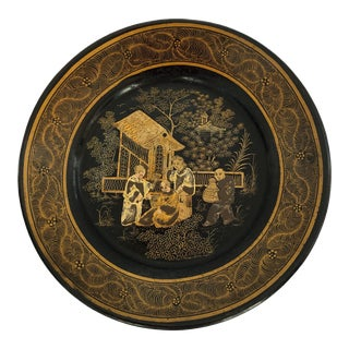 Antique French Chinoiserie Black & Gold Papier Mache Plate, 19Th. C. For Sale