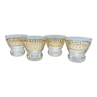 Mid Century Gold Etched Leaf Pedestal Cocktail Glasses-Set of 4 For Sale