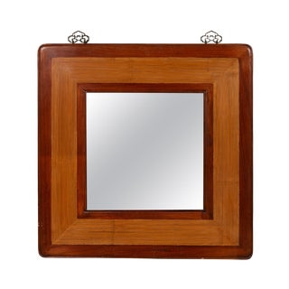 Vintage 1950s Chinese Two-Toned Elm and Rattan Square Mirror With Beveled Glass For Sale