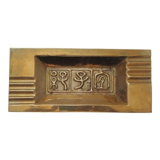 Modernist Mid Century Cast Brass Table Top Ashtray For Sale