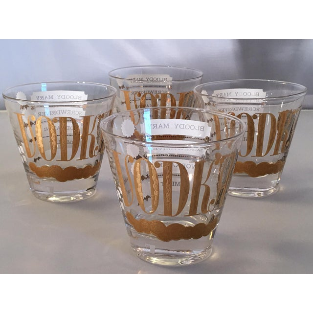"Celebrate mid century modern appeal and style with this (set of 4) Jackson Lowell 60's era glassware. Measuring 3 1/4""T x..."