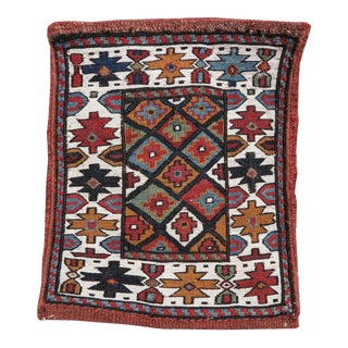 Shahsevan Sumak Chanteh For Sale