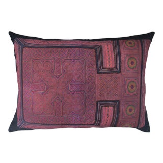 Vintage Thai Applique Purple Pillow