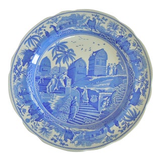 Vintage Spode Blue Room Collection Caramanian Plate For Sale