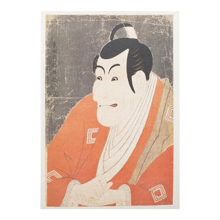 1980s Japanese Print, Kabuki Actor N1 by Tōshūsai Sharaku For Sale