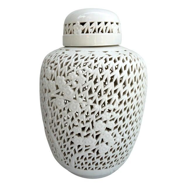 White Porcelain Pierced Design Ginger Jar - Image 1 of 6