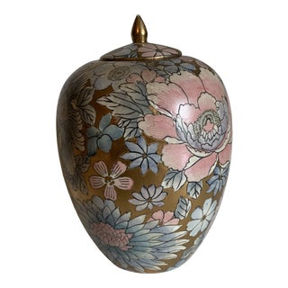 Vintage Asian Chrysanthemum Floral Gilded Ginger Jar For Sale