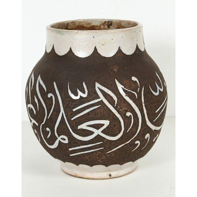 Mid 20th Century Pair of Moroccan Ceramic Vases With Arabic Calligraphy For Sale - Image 5 of 8