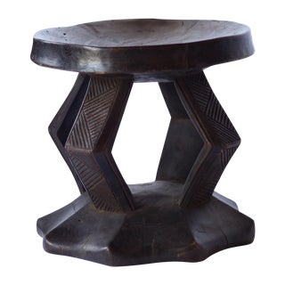Carved African Wood Stool III