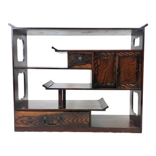 Vintage Asian Alter Top Storage Shelf / Etagere For Sale