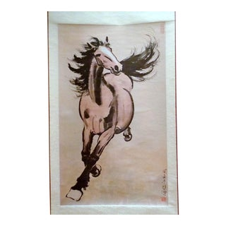 Mid Century Chinese Xu Beihong Hanging Wall Scroll For Sale