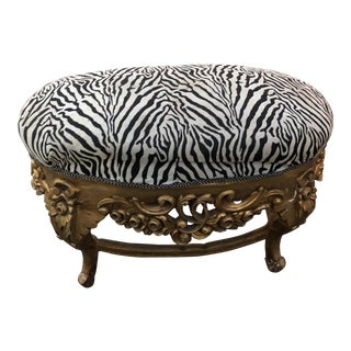 1970s Vintage Rococo Paris Style Gilded Large Bench For Sale