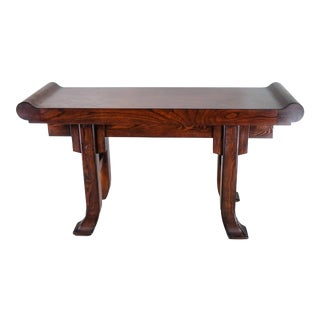 Chinese Style Oak Altar Table For Sale