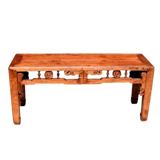 Antique Asian Solid Wood Bench For Sale