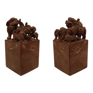 Asian Chinese Style Carved Brown Stone Bookends- a Pair For Sale