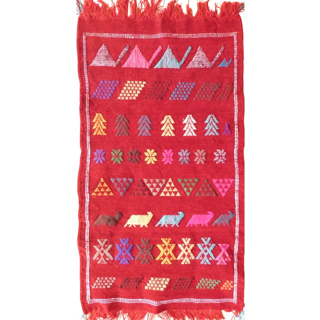 Moroccan Berber Motifs & Animals Rug - 1′8″ × 3′ - Image 1 of 8
