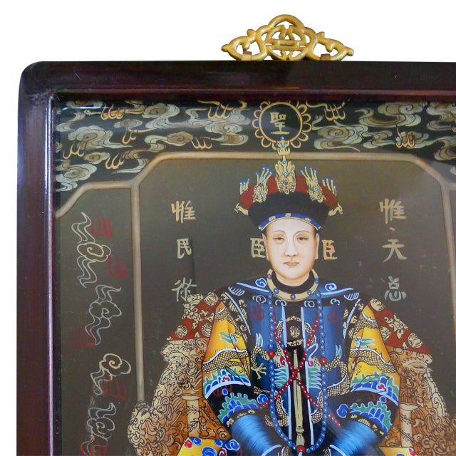 Late 20th Century Pair of Églomisé Portraits of a Chinese Emperor & Empress For Sale - Image 5 of 6