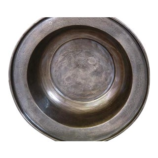 White Brass Basins For Sale