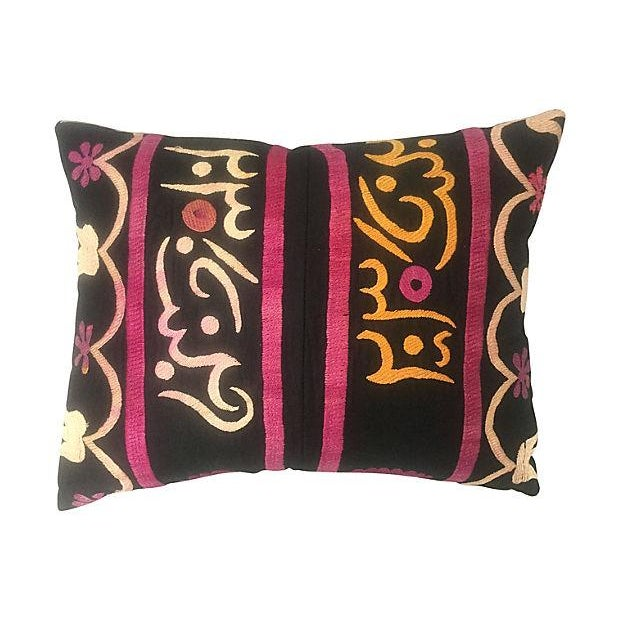 Antique Suzani Fragment Pillow - Image 1 of 6