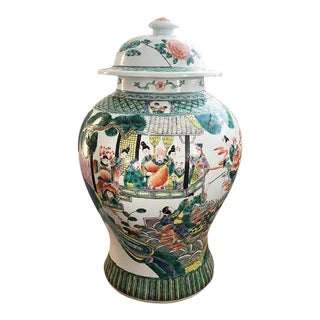 17th Century Chinese Famille Verte Rose Pink & Green Ginger Jar