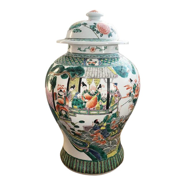 17th Century Chinese Famille Verte Rose Pink & Green Ginger Jar For Sale