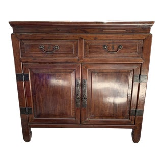 19th Century Asian Namwood Side Cabinet For Sale