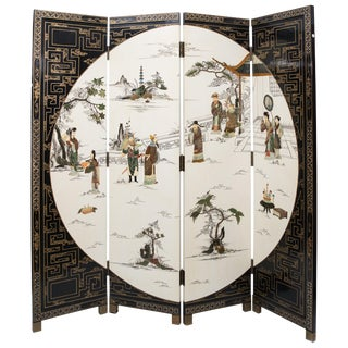 Mid-Century Chinese 4 Panel Fold Hand Painted Screen With Carved Hardstones For Sale