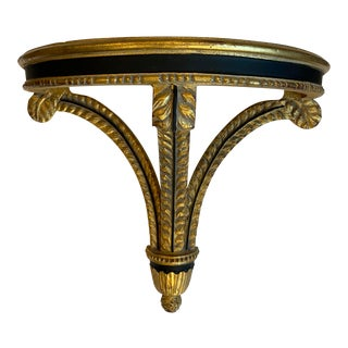 Neoclassical Florentine Gold Leaf Carved Wood Wall Shelf For Sale